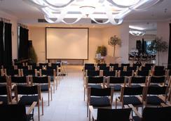 Boutique Hotel Vozdvyzhensky - Kiev - Meeting room