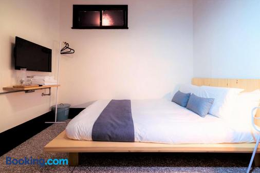 With Inn Hostel - Kaohsiung - Bedroom