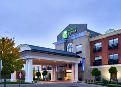 Holiday Inn Express & Suites Dieppe Airport - Dieppe - Budynek