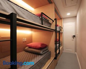 Blueboat Hostel Gyeongju - Gyeongju - Bedroom