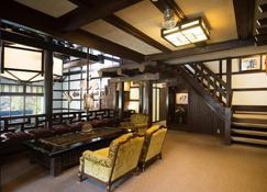 Momijiya Bekkan Kawa No Iori Ryokan - Kyoto - Lounge