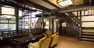 Momijiya Bekkan Kawa No Iori Ryokan - Kioto - Lounge