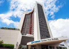 伊瓜蘇溫德姆酒店 - 科士.道力喬 - 伊瓜蘇市 - 建築