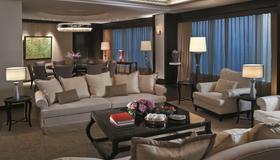 Shangri-La Far Eastern Plaza, Tainan - Tainan City - Living room