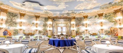 The Pierre, A Taj Hotel, New York - Νέα Υόρκη - Αίθουσα συνεδριάσεων