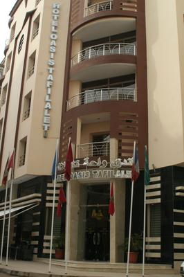 Hotel Oasis Tafilalet - Meknes - Toà nhà