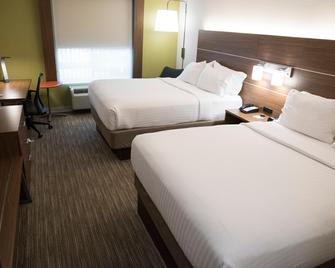 Holiday Inn Express & Suites Alexandria - Александрия - Спальня