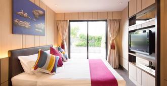 Noah's Ark Hotel & Resort - Hong Kong - חדר שינה