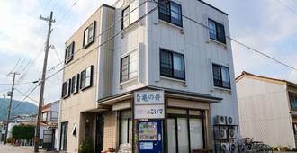 Minshuku Kamenoi - Nachikatsuura - Building