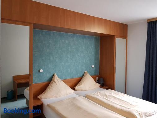 Kirchberg Hotel - Saarbruecken - Bedroom
