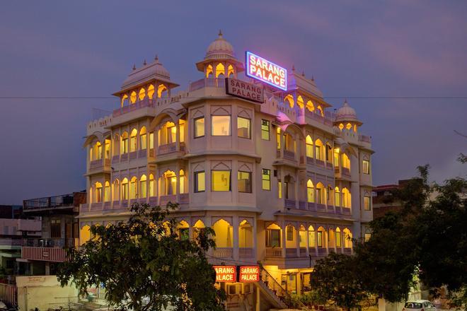 Hotel Sarang Palace - Jaipur - Building