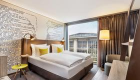 萊比錫海伯利昂飯店 - 萊比錫 - 臥室