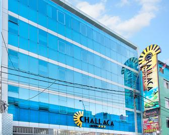 Hotel Challaca - Ика - Здание