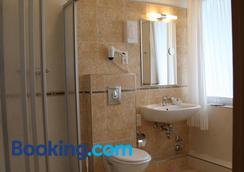 Hotel Bürger - Siegen - Bathroom