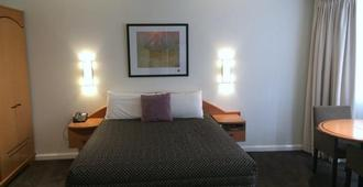 Morgans Boutique Hotel - Sydney - Bedroom