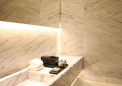 La Suite West - Hyde Park - London - Spa