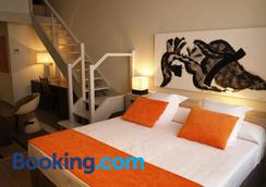 Eco Alcala Suites - Madrid - Phòng ngủ