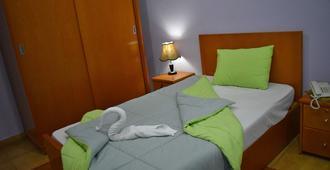 Travelholic Hostel - קהיר