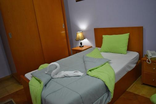Travelholic Hostel - Cairo - Bedroom