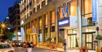 雅典諾富特酒店 - 雅典 - 建築
