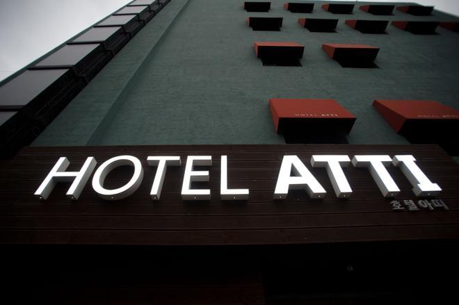 忠武路atti酒店 - 首爾 - 建築