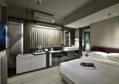 XI Hotel - Hongkong - Makuuhuone