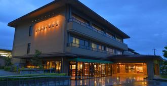 Hotel Binario Saga Arashiyama - Kioto - Edificio