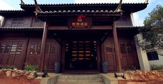 Sedour Hotel Lijiang - Lệ Giang