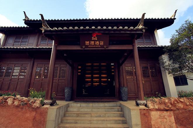 麗江思渡酒店 - 麗江 - 建築