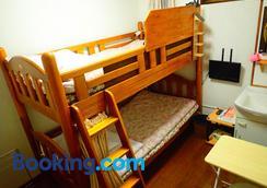 Yufuin Country Road Youth Hostel - Yufu - Κρεβατοκάμαρα