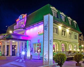 Hotel Ara Restauracja Club - Jastrzębia Góra - Building