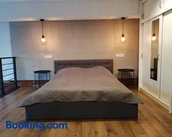 Redcity Loft - Żyrardów - Bedroom