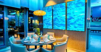 南慕尼黑市李昂納多酒店 - 慕尼黑 - 慕尼黑 - 餐廳