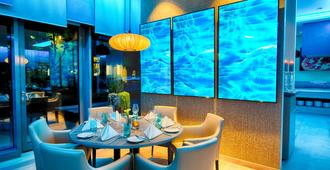 Leonardo Hotel Munich City South - מינכן - מסעדה