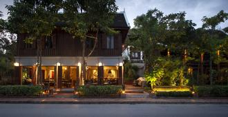 Burasari Heritage Luang Prabang - Luang Prabang