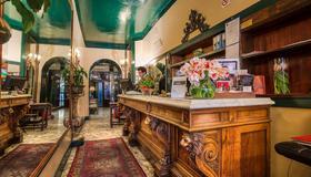 Hotel Fontana - Roma - Reception