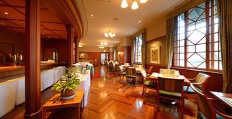 Hotel Jal City Aomori - Aomori - Restaurant
