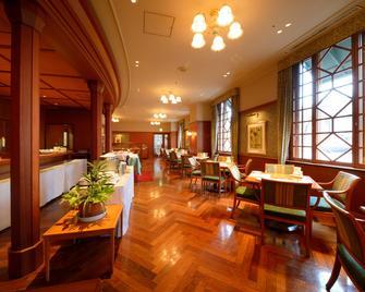 Hotel Jal City Aomori - Aomori - Restaurace