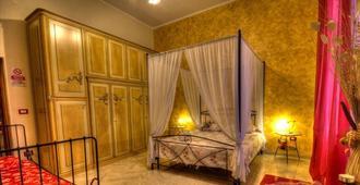 加洛酒店 - 莫諾波利 - 臥室