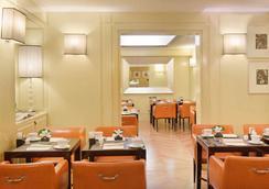 Starhotels Anderson - Milan - Nhà hàng