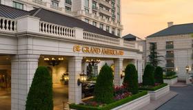 그랜드 아메리카 호텔 - 솔트레이크시티 - 건물