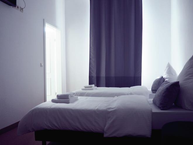 Dingdong Bonn - City Apartments - Bonn - Bedroom