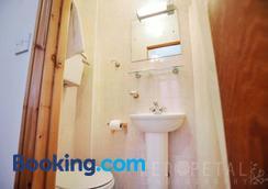 Elmwood Hotel - London - Phòng tắm