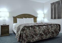 Rodeway Inn & Suites - San Francisco - Phòng ngủ
