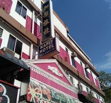 Kapit Hotel