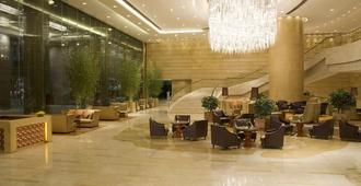 New World Dalian Hotel - Dalian - Lobby