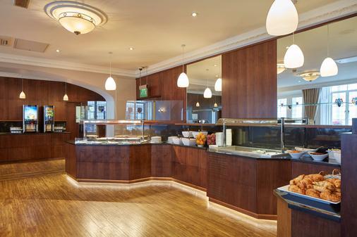 Lancaster Gate Hotel - London - Buffet