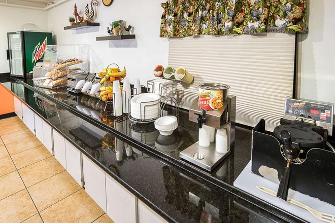 米勒山商場伊克諾旅店 - 杜魯斯 - 杜魯斯 - 自助餐
