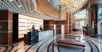 Mövenpick Hotel Ankara - Ankara - Front desk