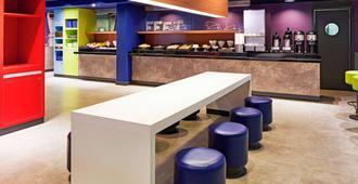 聖保羅保利斯塔宜必思快捷飯店 - 聖保羅 - 餐廳